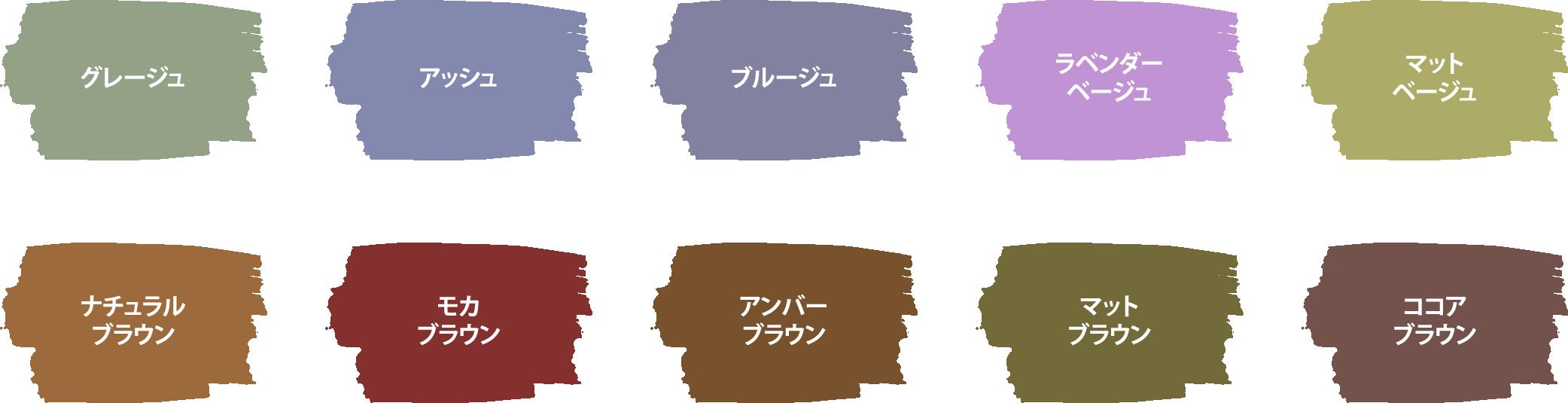 nanairo_img-08