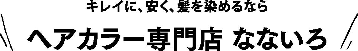 nanairo_img-42